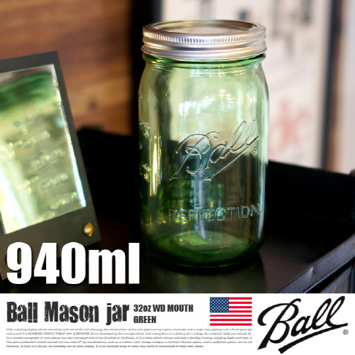 BALL QUART WM JARS -SPRING GREEN 6개세트 1440069100  946ml