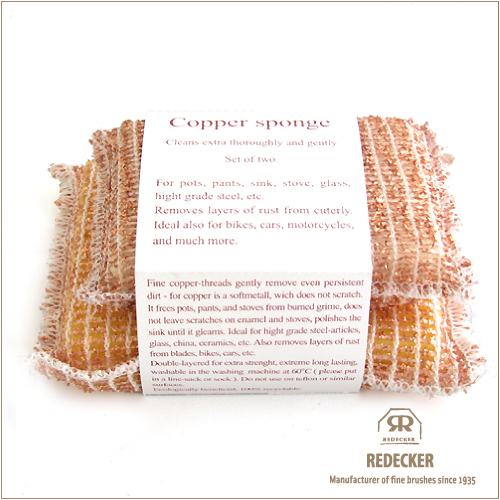 copper sponge (2pcs) 250140